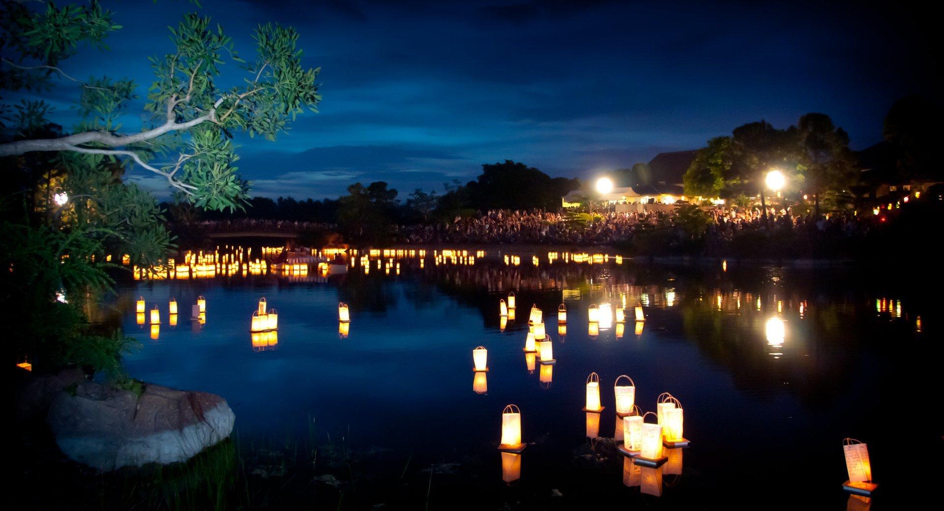 Obon Matsuri in Japan 2020 - Best Time