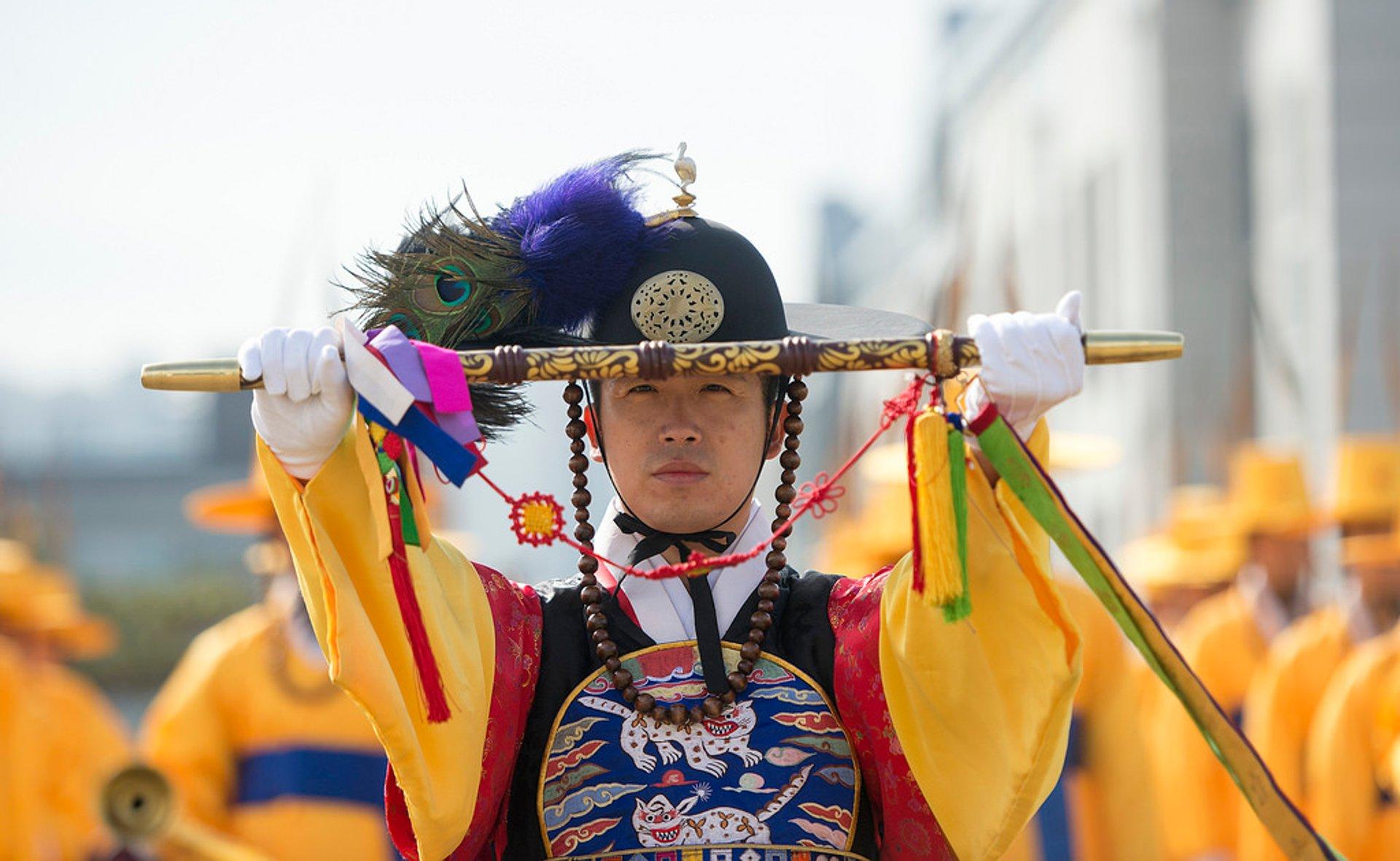 Honour Guard Ceremony in Seoul - Best Season 2020