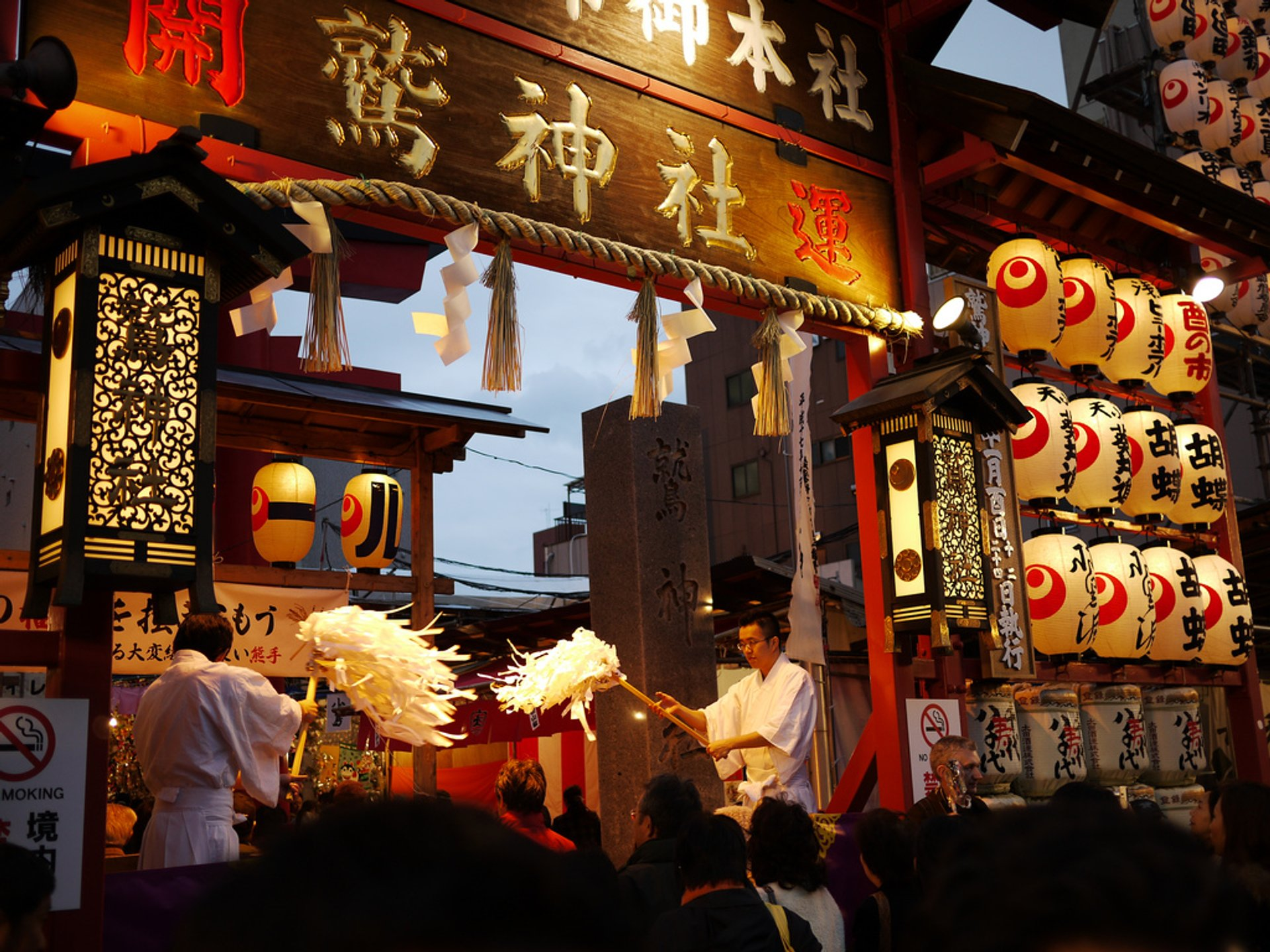 Best time to see Asakusa Tori No Ichi Fair in Tokyo 2020