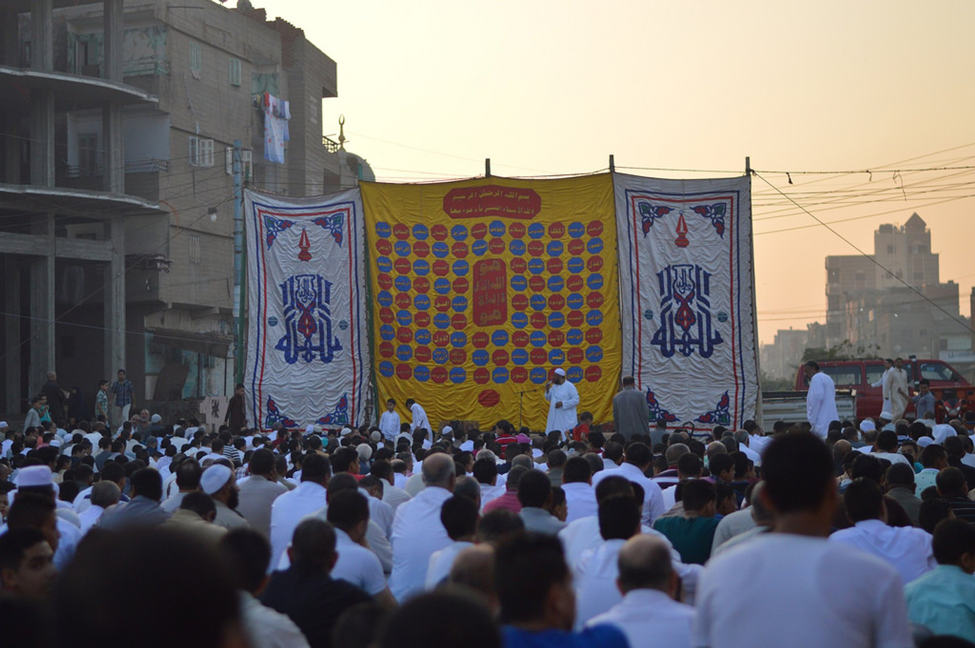 Eid al-Fitr in Egypt 2020 - Best Time