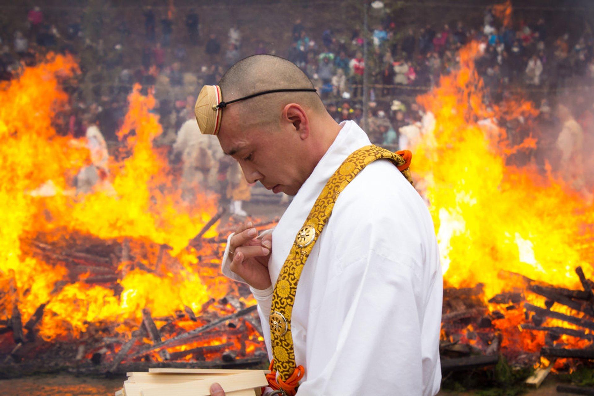 Mt. Takao Hiwatari-sai Festival in Tokyo - Best Season 2020