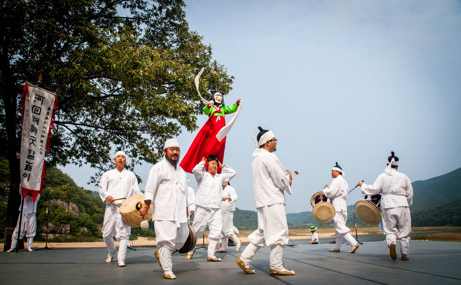 Hahoe Village Mask Dance performance 2020