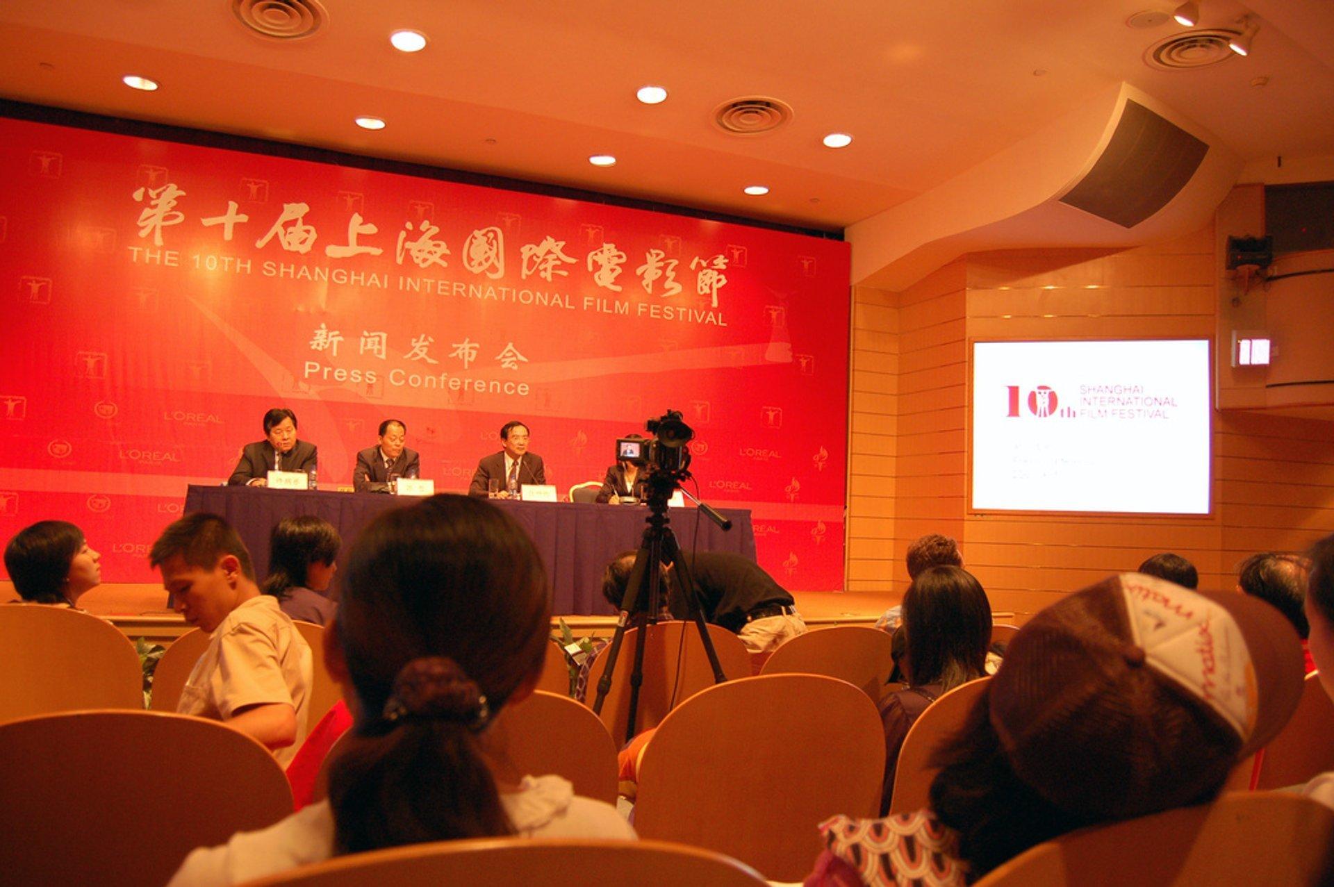 Shanghai International Film Festival in Shanghai 2020 - Best Time