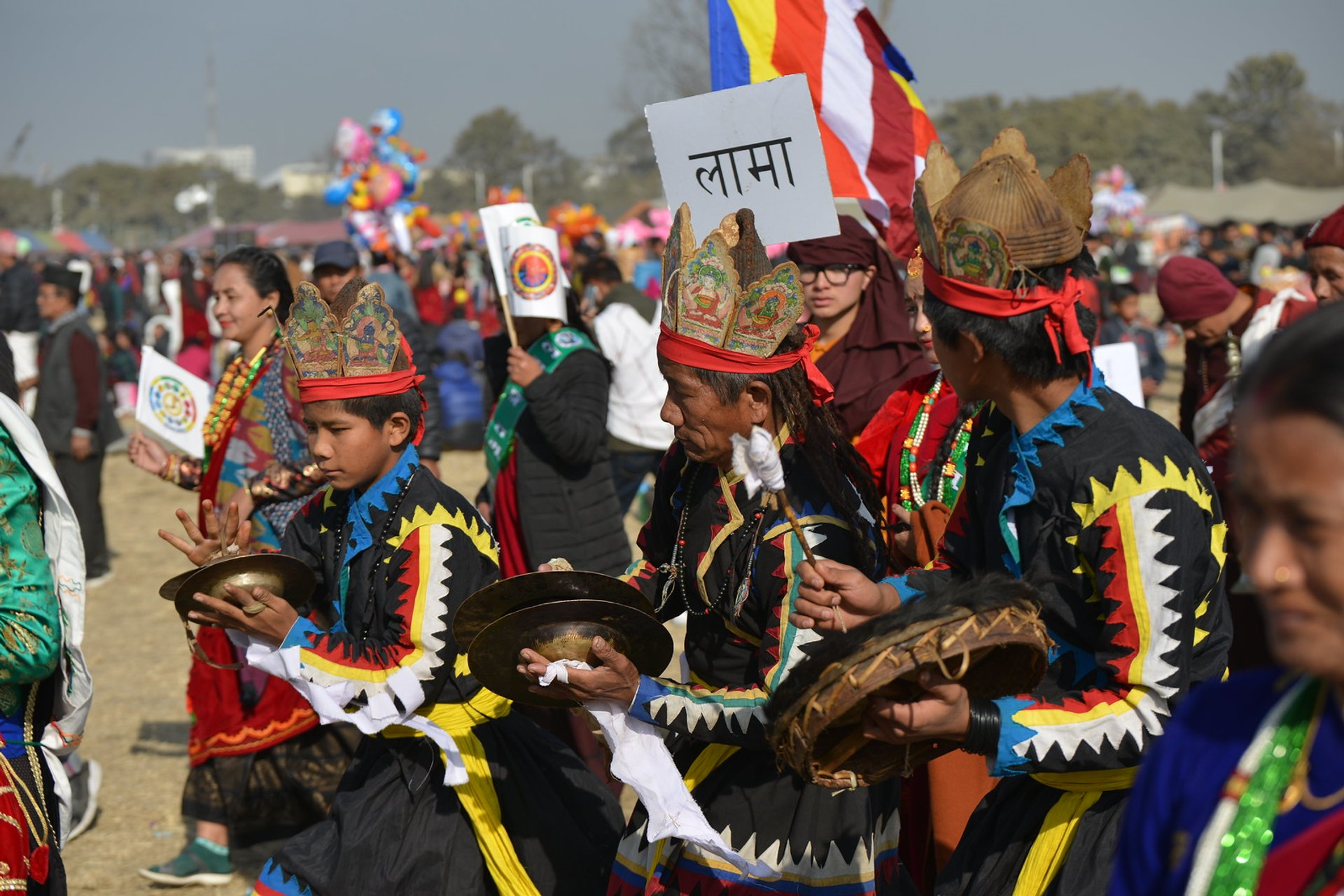 Gurung Tamu Lhosar celebration 2020