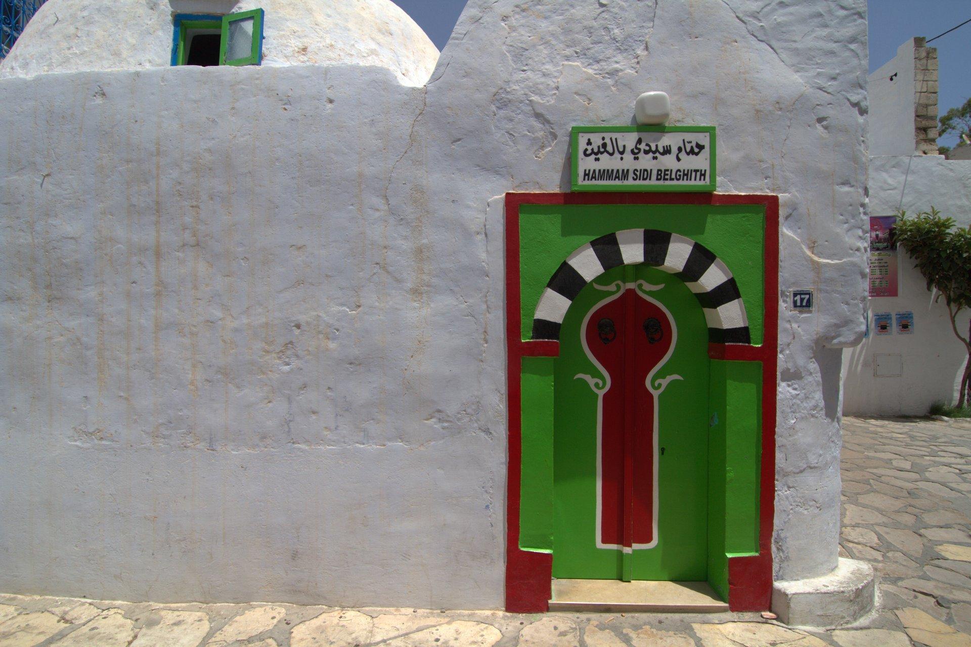 Hammam (Turkish Bath) in Tunisia 2020 - Best Time
