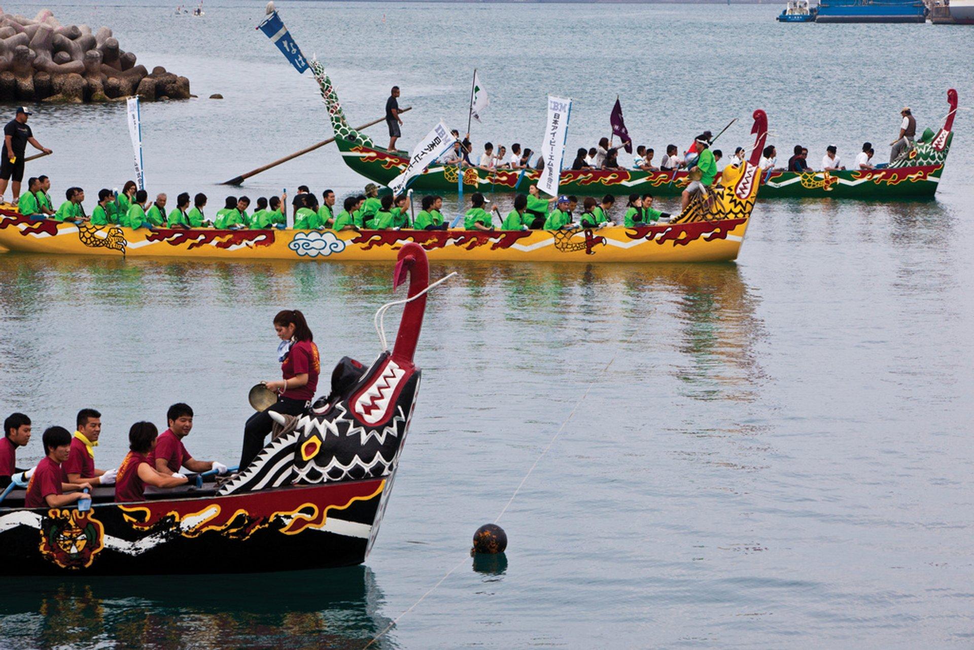 Dragon Boat Racing in Japan - Best Season