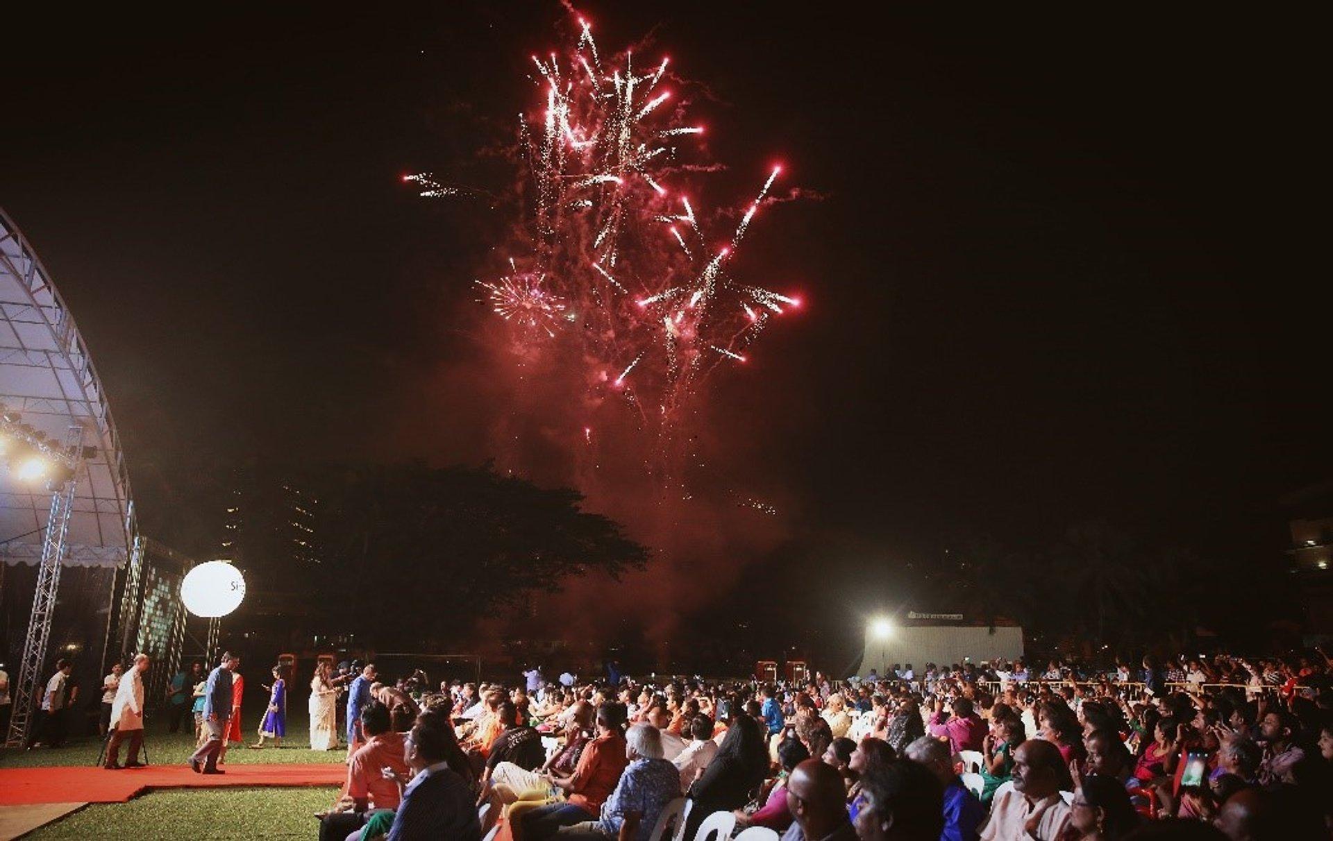 Deepavali Countdown Concert 2020