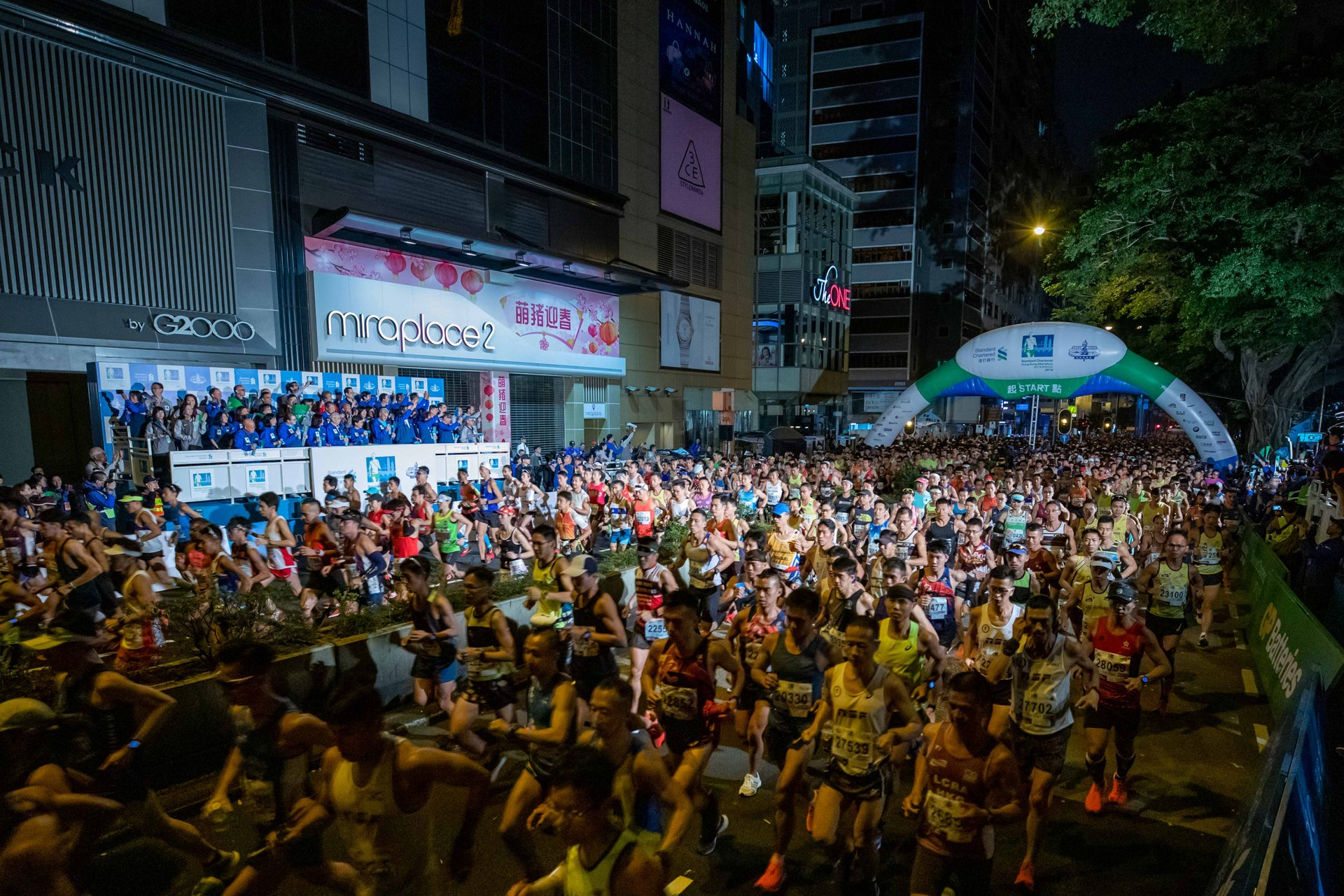Best time to see Standard Chartered Hong Kong Marathon in Hong Kong 2020
