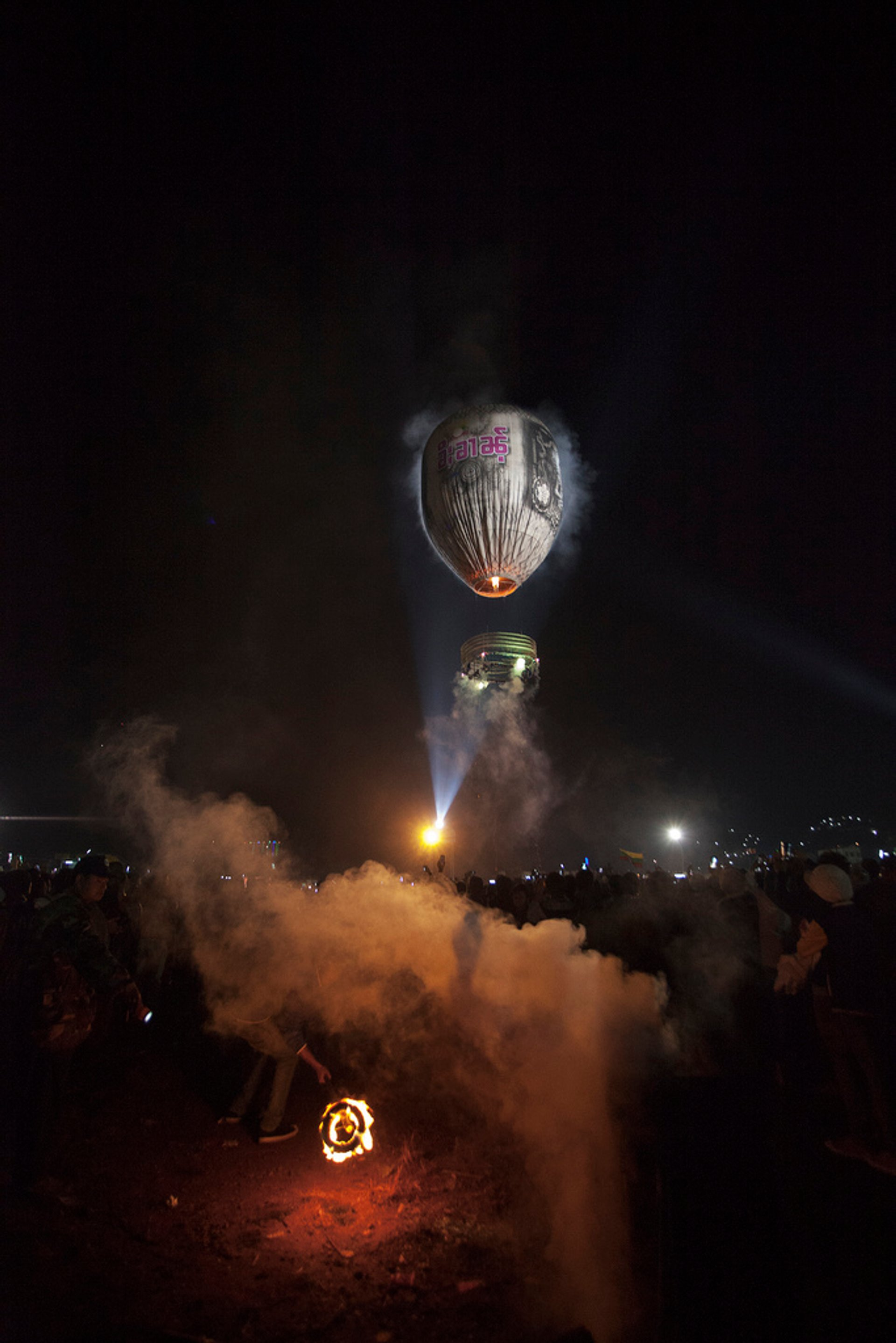 Tazaungdaing Light Festival in Myanmar - Best Season