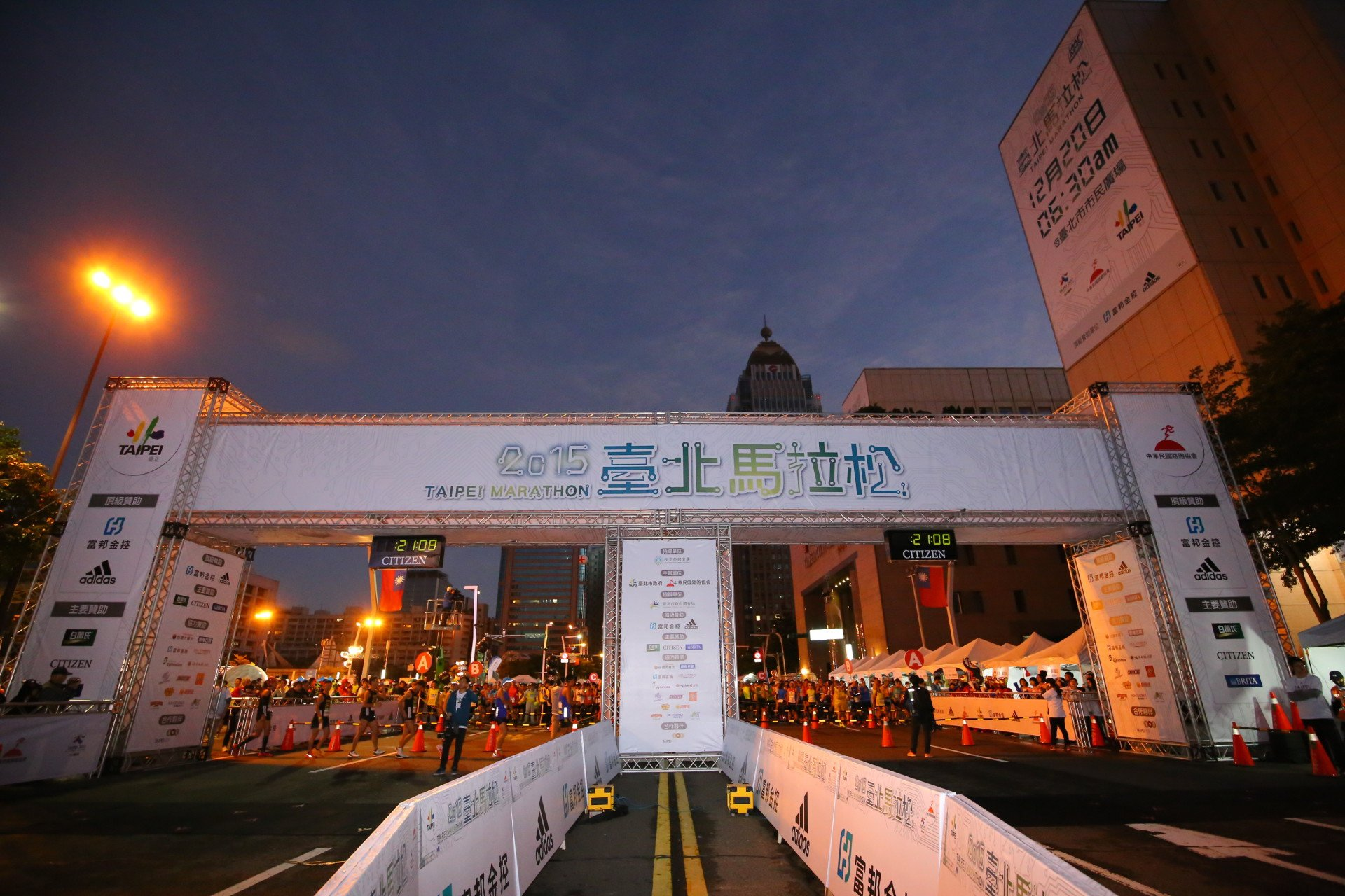 Best time to see Taipei Marathon in Taiwan 2019