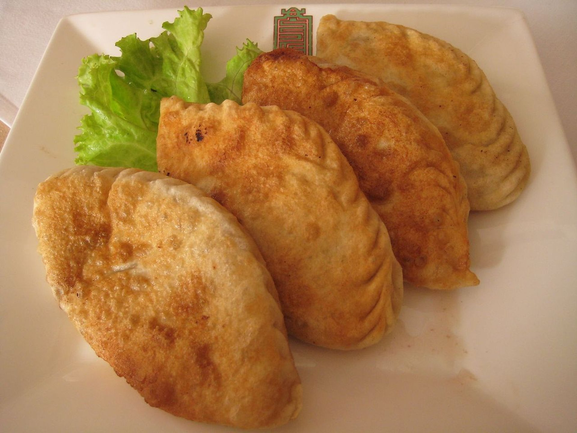 Khuushuur–deep-fried dumplings with of beef or mutton 2019