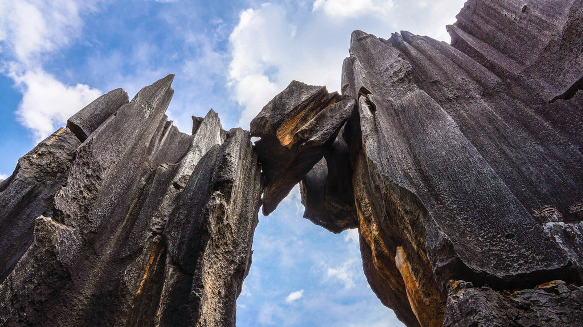 Shilin Stone Forest in China - Best Season 2020