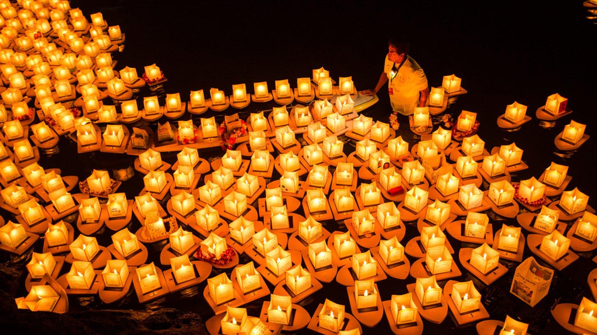 Lantern Floating Hawaii in Hawaii - Best Season 2020