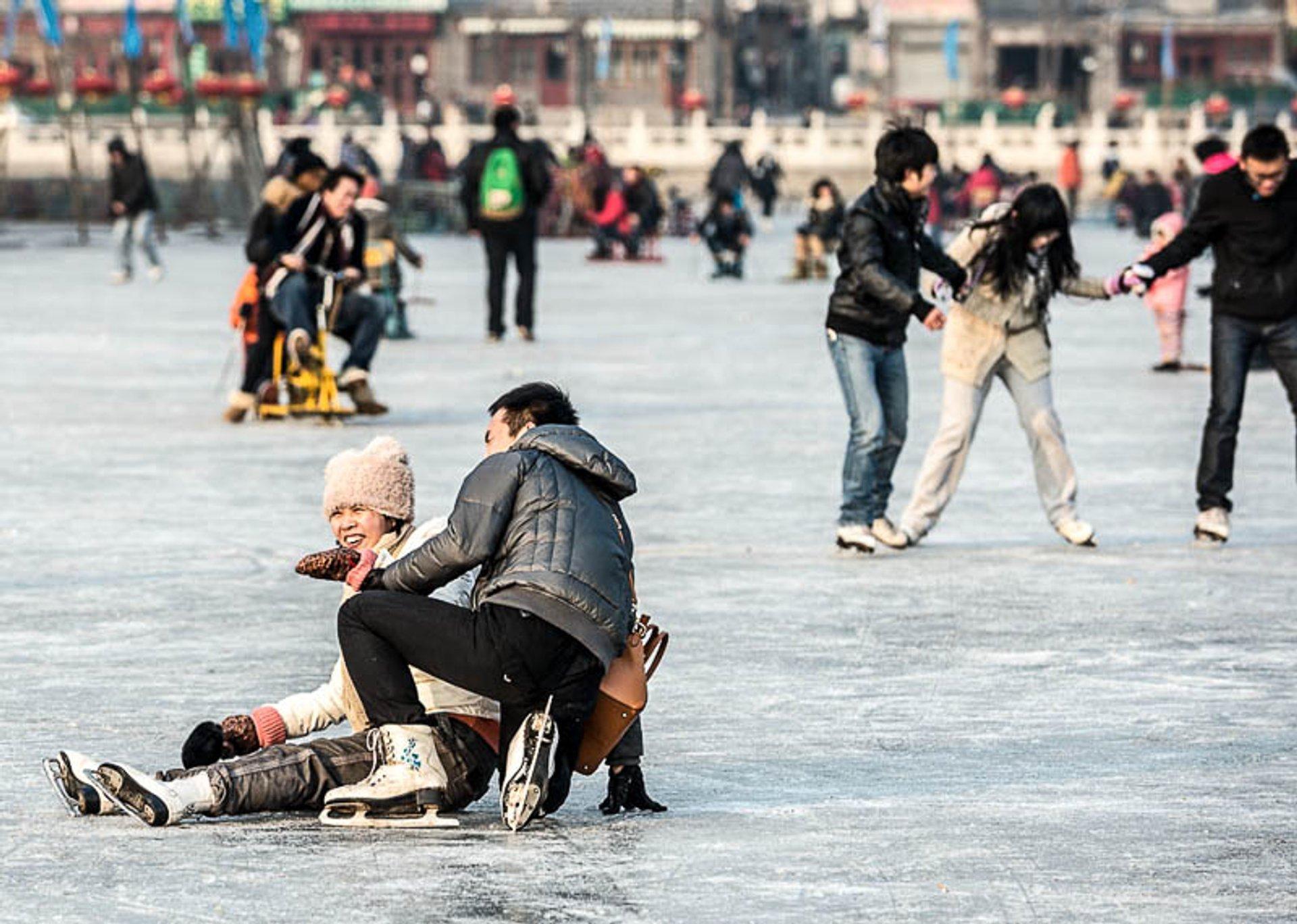 Ice skating at QianHai 2020
