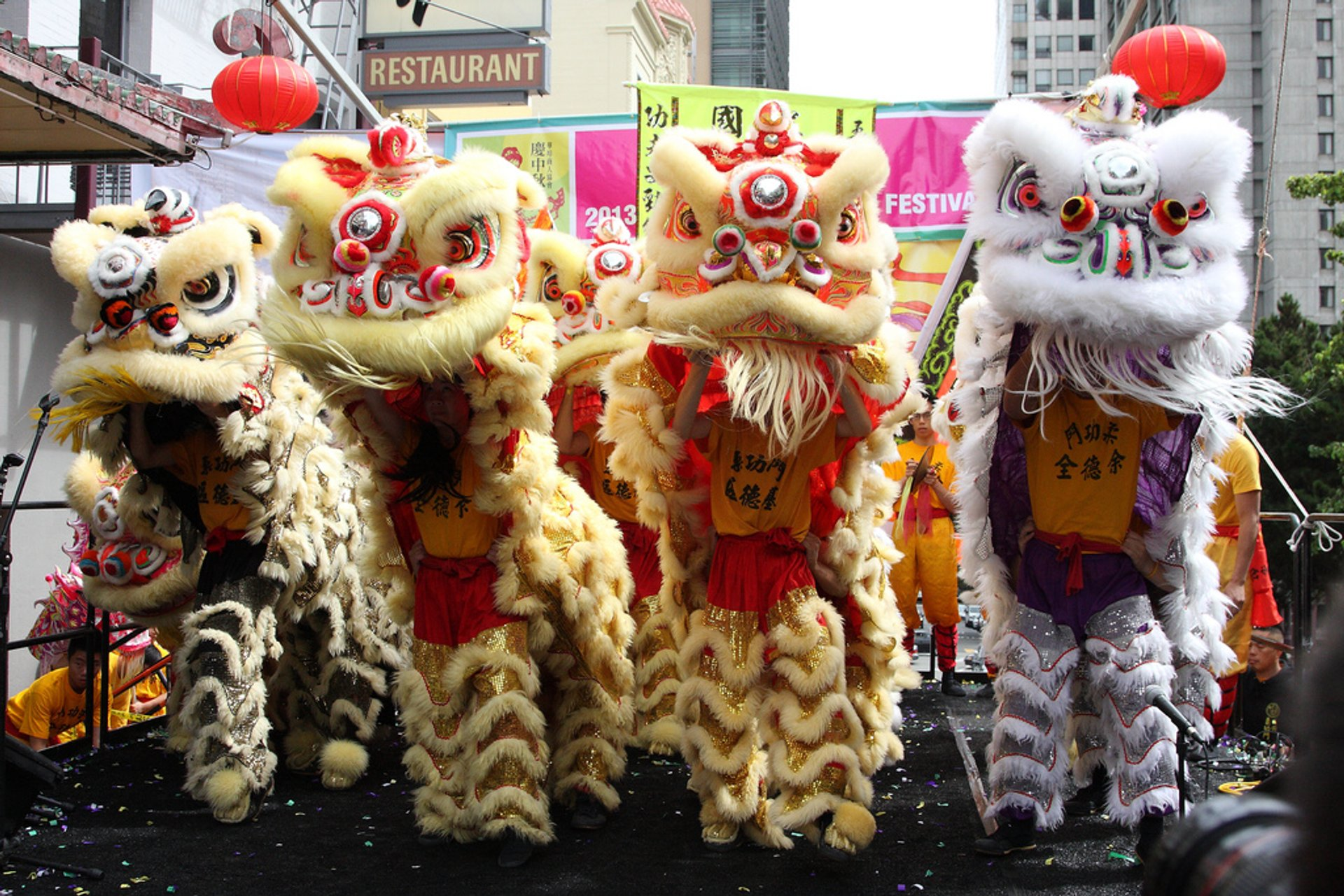 Best time to see Autumn Moon Festival in San Francisco