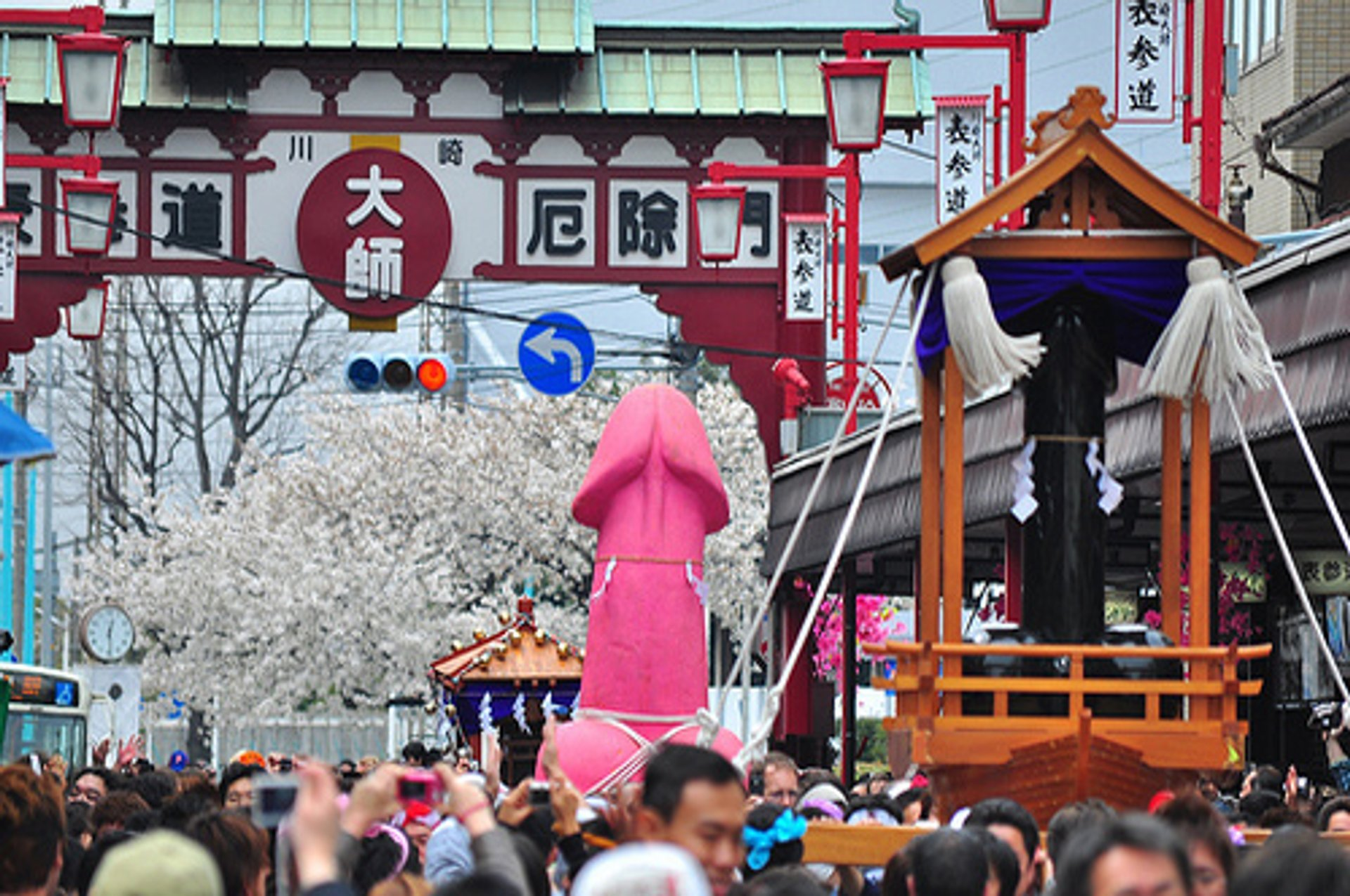 Kanamara Matsuri in Japan 2020 - Best Time