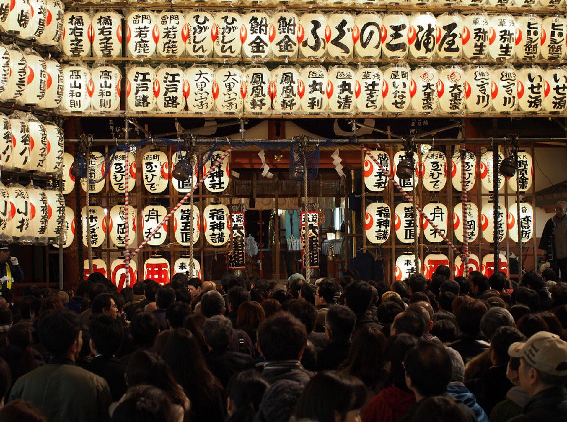 Asakusa Tori No Ichi Fair in Tokyo - Best Season 2020