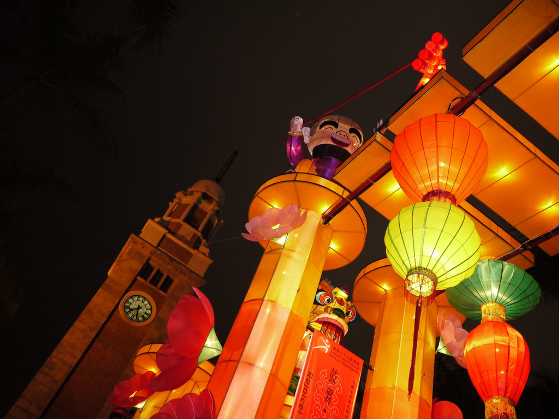 Lanterns at Kowloon Public Pier 2020