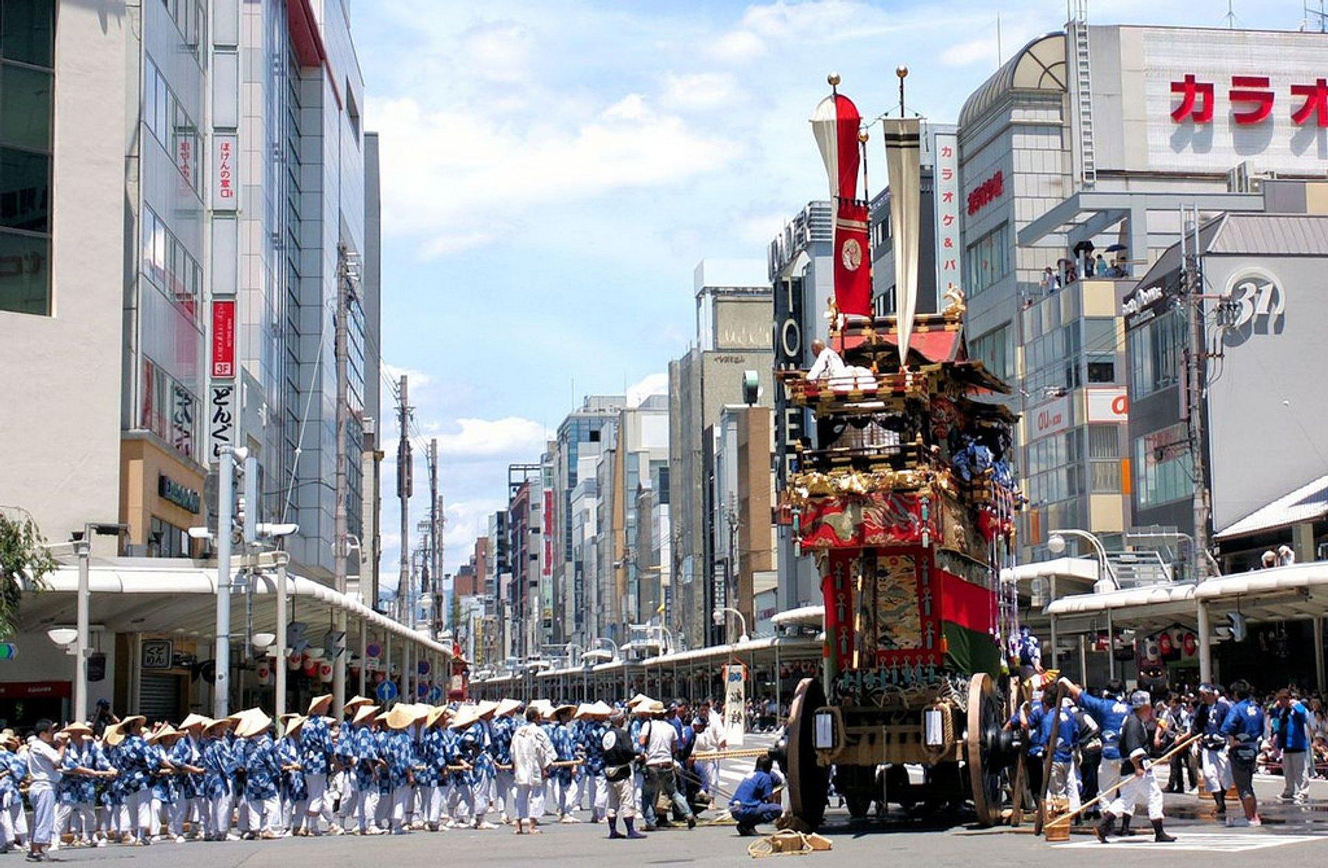 Gion Matsuri (Festival) in Kyoto 2019 - Best Time