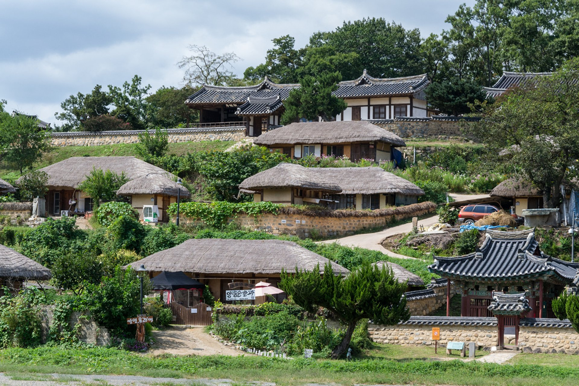Yangdong Folk Village, Gyeongju, South Korea 2020