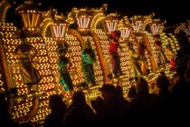 Glastonbury Carnival