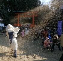 Sunakake Matsuri