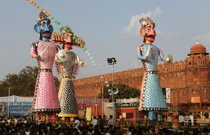 Dussehra (Vijaya Dashami, Dasara, or Dashain)