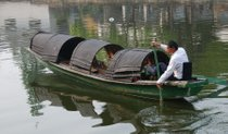 Shaoxing Wupeng Boat