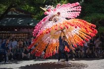 Kurayami Matsuri (Darkness Festival)