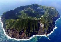 Volcán Aogashima