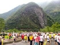 Taroko Gorge Marathon