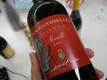 Vino Novello