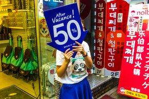 Seoul Sommer-Verkauf
