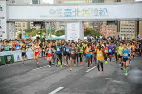Maratona de Taipei