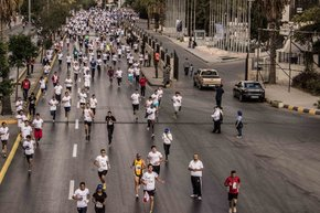 Amman Marathon