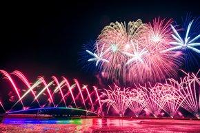 Penghu Fireworks Festival