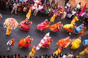 Shigmo Festival (Shigmotsav)