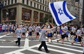 Celebrar el desfile de Israel