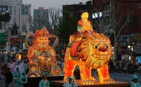 Lotus Laternenfest (Yeon Deung Hoe)