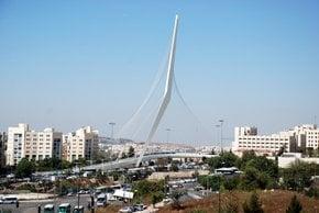 Ponte delle corde (Ponte dei cordi di Gerusalemme)