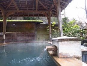 Onsen (Hot Springs)